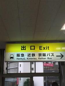時代屋への道1