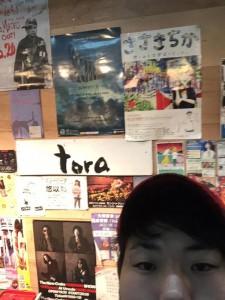 Tora1016